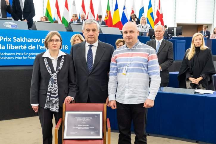 Sakharov Prize 2018