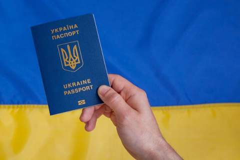 Ukrainian passport