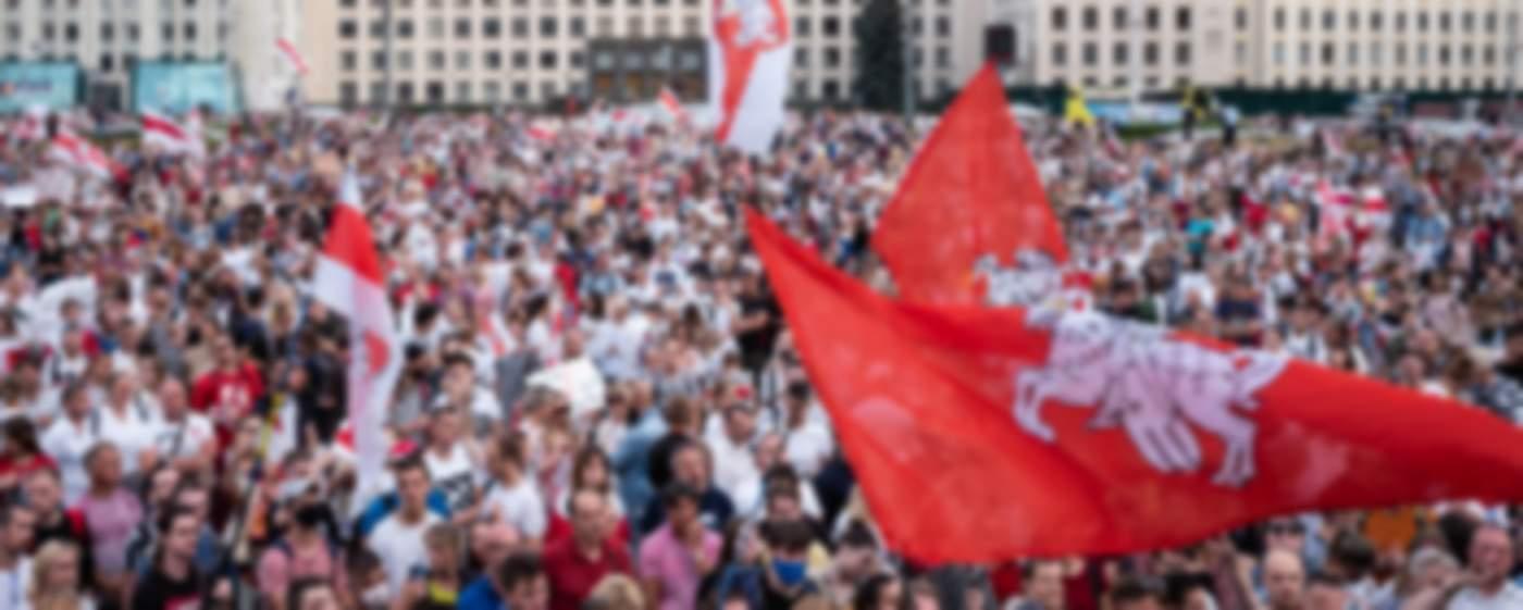 Belarus1 [nid:108399]