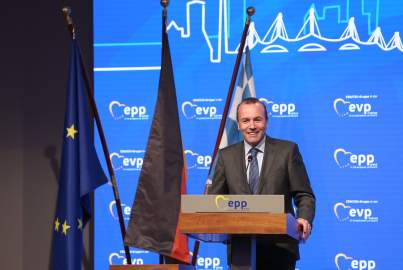 EPP Group Study Days in Munich